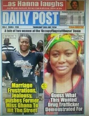 Excuses for Journalism in Ghana Exhibit A
